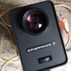 Overhead projector Filmoscope Sputnik-2 operational