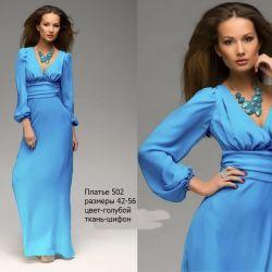 Dress chiffon 42 size. New