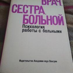 Psychology I. Hardy