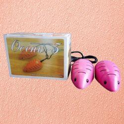 Электрическая сушилка для обуви Осень-3