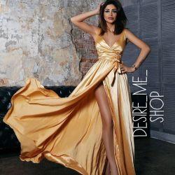 Βραδινό χρυσό φόρεμα στο πάτωμα, για αποφοίτηση