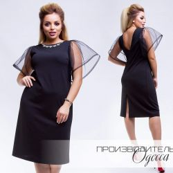 Βραδινό φόρεμα rr 50-52