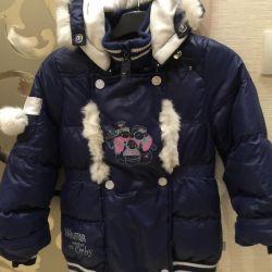 Down jacket size 104