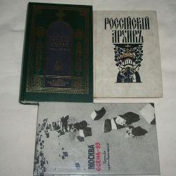 βιβλία ιστορίας