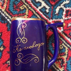 Mug for mineral water