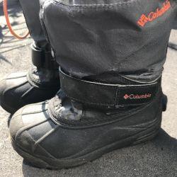 Boots, kaoma