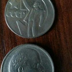 Юбилейные монеты - 1 рубль времeн СССР
