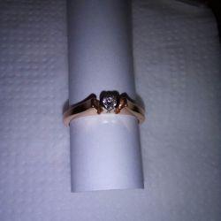 Δαχτυλίδι με μέγεθος διαμαντιού 15,5-16