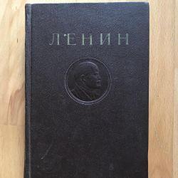Βιβλίο Lenin V.I.