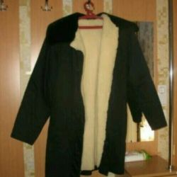 I will sell a new covered men's fur coat