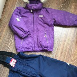Χειμερινό κοστούμι (κάτω σακάκι) Reima