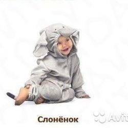 Yeni bebek fil parti kostümleri