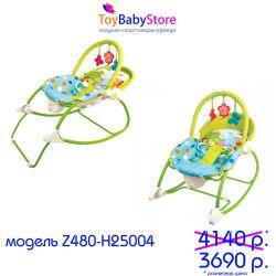 Rocking-chair for children new