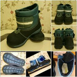 Ботинки на мальчика Скороход 23 р-р