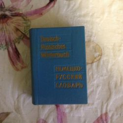 Dicționar german-rus de buzunar 1977 număr
