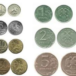 Coins 1997