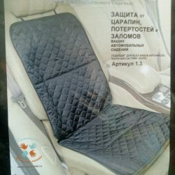 Mat genus baby car seat