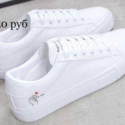 Pantofi pentru săli de sport