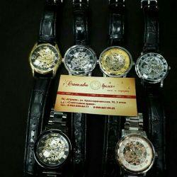 Μηχανικά ρολόγια σκελετού