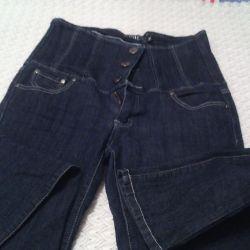Stylish Jeans 46