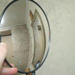 Volumetric tracking mirror