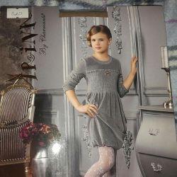 Nylon tights for children 116-122
