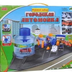 Game set Car wash (in a comp. 3 cars), new