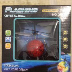 Πτήση κρυστάλλινη μπάλα