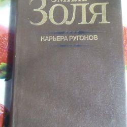 E. Zola Career Ragonov