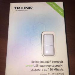 Wireless network mini usb adapter series N150mb