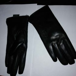 Yeni eldiven