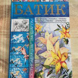 Kitap batik