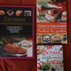 Βιβλία για το μαγείρεμα