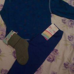 New kit and socks