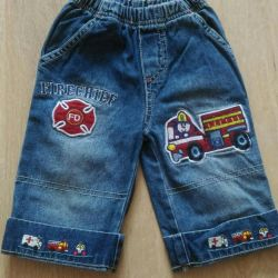 Jeans for a boy 6-9 months