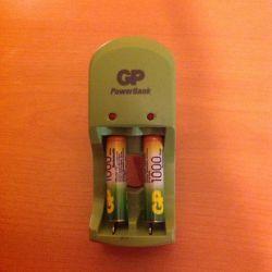 Battery for batteries