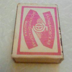 Matchbox USSR nou