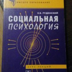 Social Psychology. Lecture course