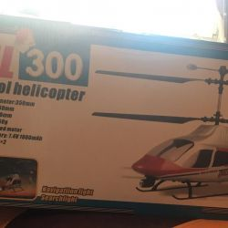The helicopter on the radio control Angel 300