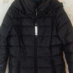 New women's jacket
