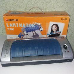 New laminator