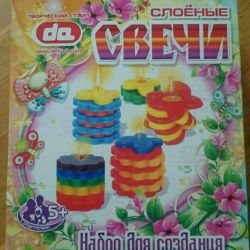 Set to create a new candle