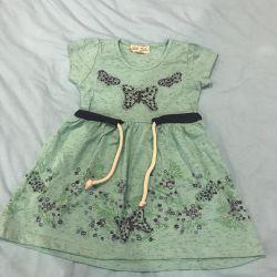 Yeni. elbise