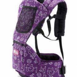 Ergo-backpacky hipsit (3 χρώματα)