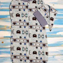 Cocoon-πάνα για τα νεογέννητα