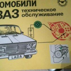 VAZ CARS, MAINTENANCE