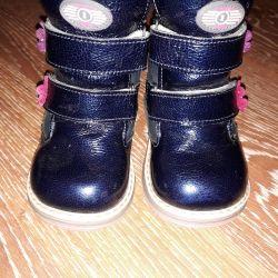 Bebetom Boots