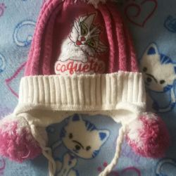 Children's hat