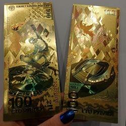 Sochi banknotes $ 100 (gold)