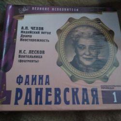 New disc